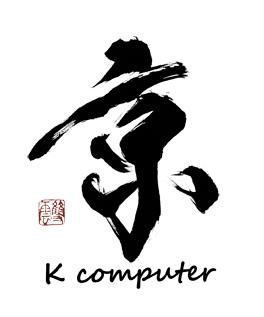 kei_computer_logo.png