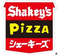 shakeys_logo.png